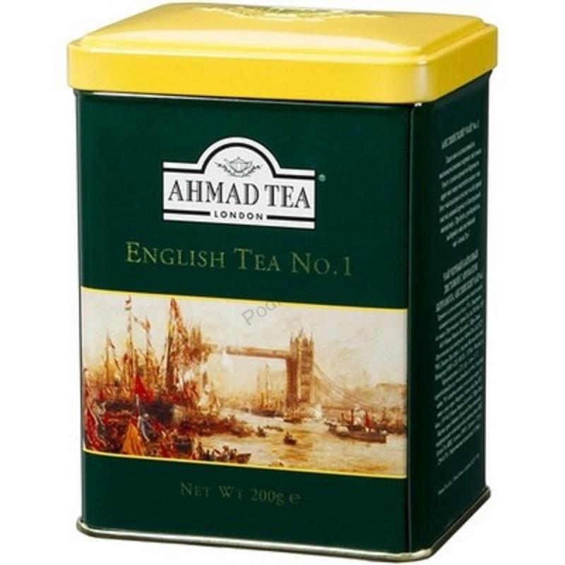 Ahmad Tea Aromatic Earl Grey 500 g